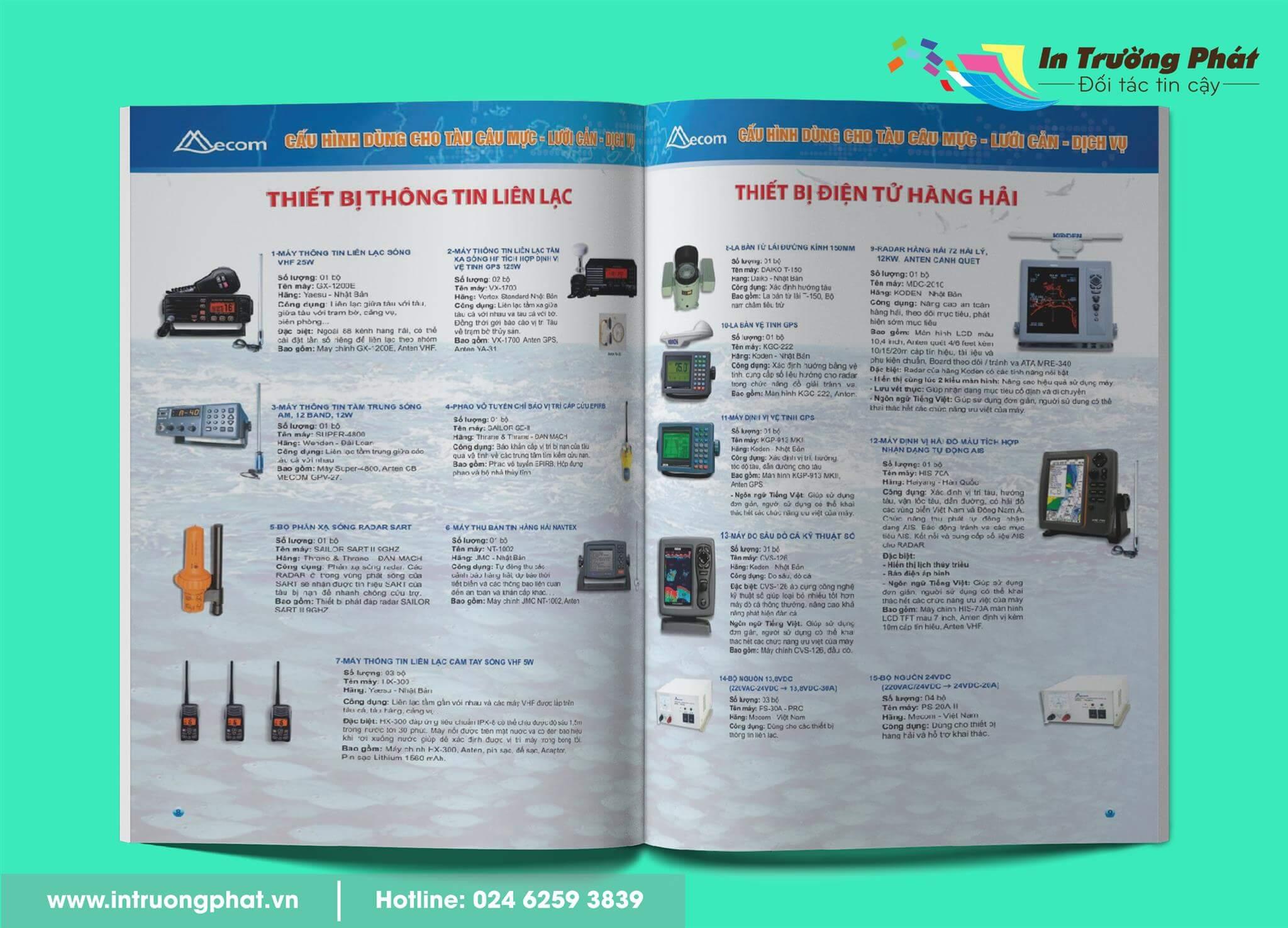 catalogue11-1