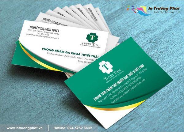 In Trường Phát nhận thiết kế, in card visit cho cá nhân, doanh nghiệp.