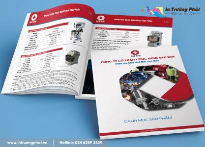 catalogue14