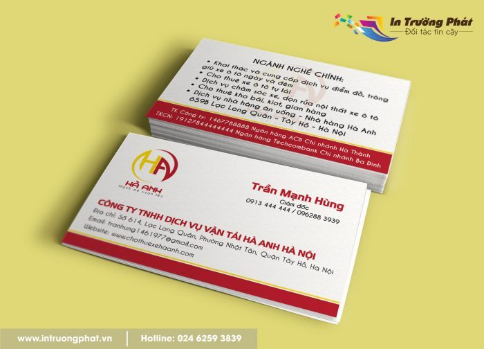 in-name-card