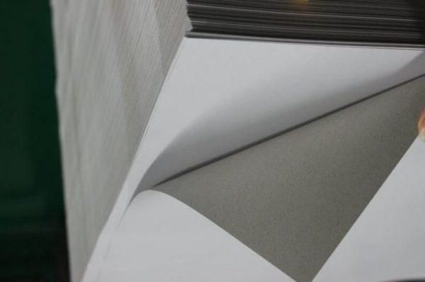 Giấy buplex là một trong những loại giấy in thông dụng.